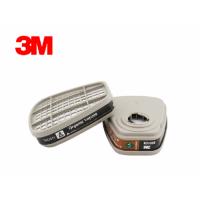原装正品3M6004CN防毒6005CN有机气体6006CN过滤盒防毒滤