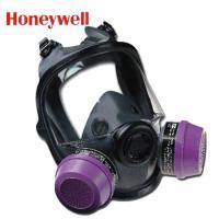 正品霍尼韦尔54001防尘54001S 喷漆作业使用经济款全面具
